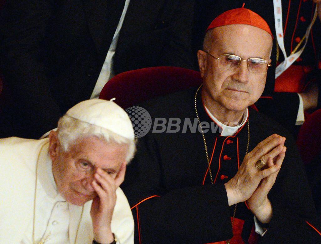 バチカン文書流出、暴露された「聖なる」権力闘争