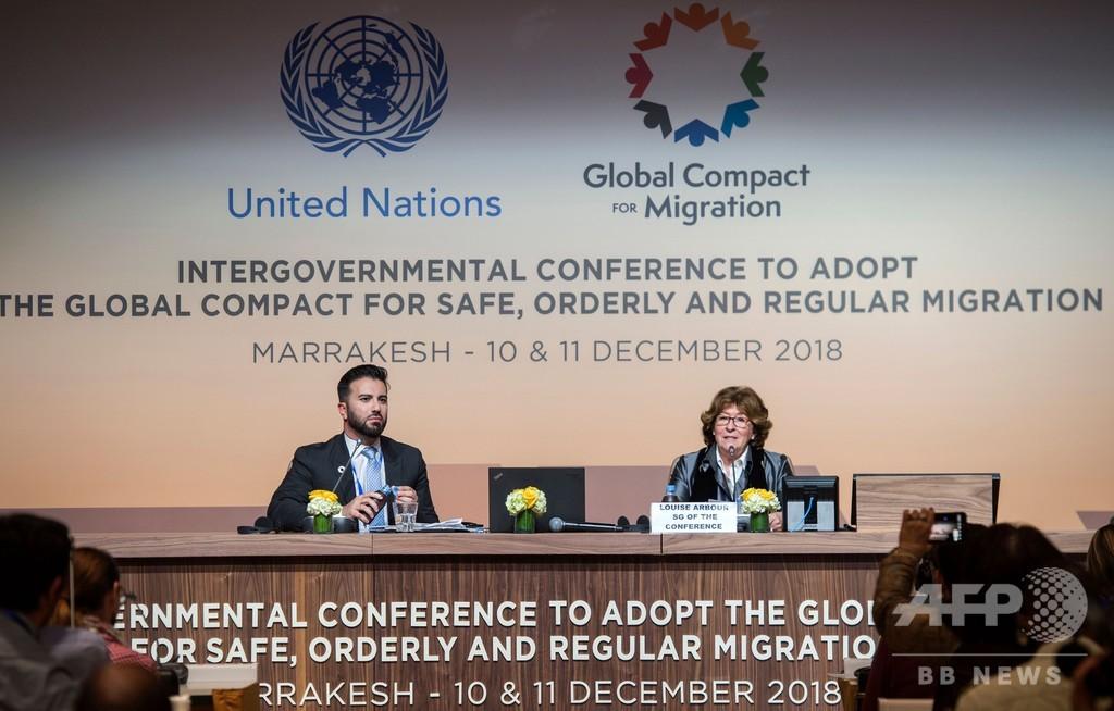 国連、「移民協定」を採択 不参加表明相次ぐ中