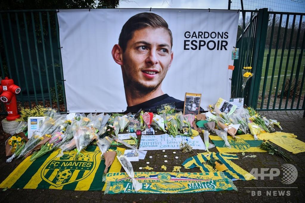 飛行機事故で墜落死したサラ選手とみられる遺体写真、ネットで拡散 英警察が捜査