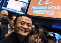 アリババのマー氏、中国長者番付でトップに