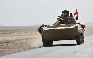 イラク軍、クルド人勢力支配地の奪還作戦を開始