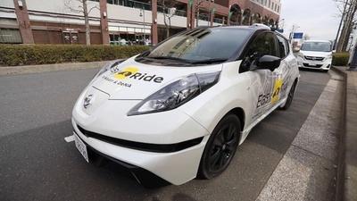 動画:自動運転車を使ったサービス「イージーライド」実証実験へ、日産とDeNA