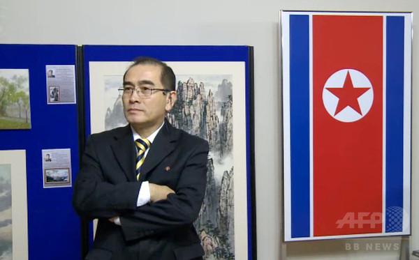 北朝鮮、来年は核開発の「絶好のタイミング」と認識 脱北外交官が初会見