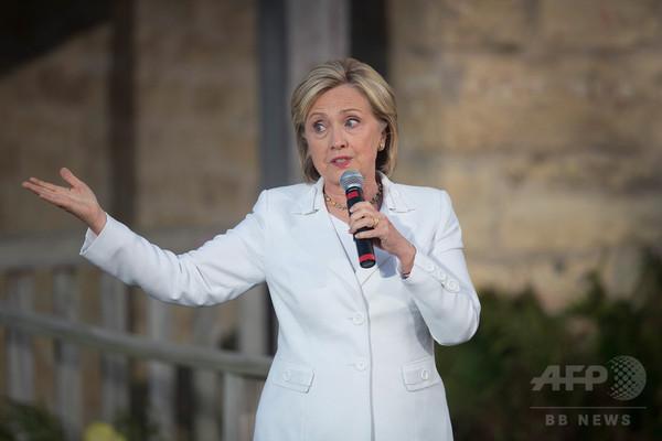 クリントン氏メール問題、さらに150通が機密扱いに