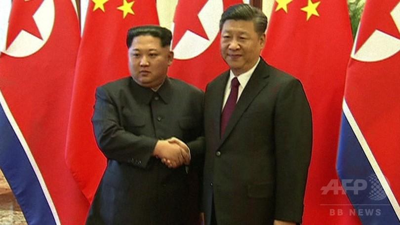 金正恩氏が訪中、習氏と首脳会談 「非核化に尽力」