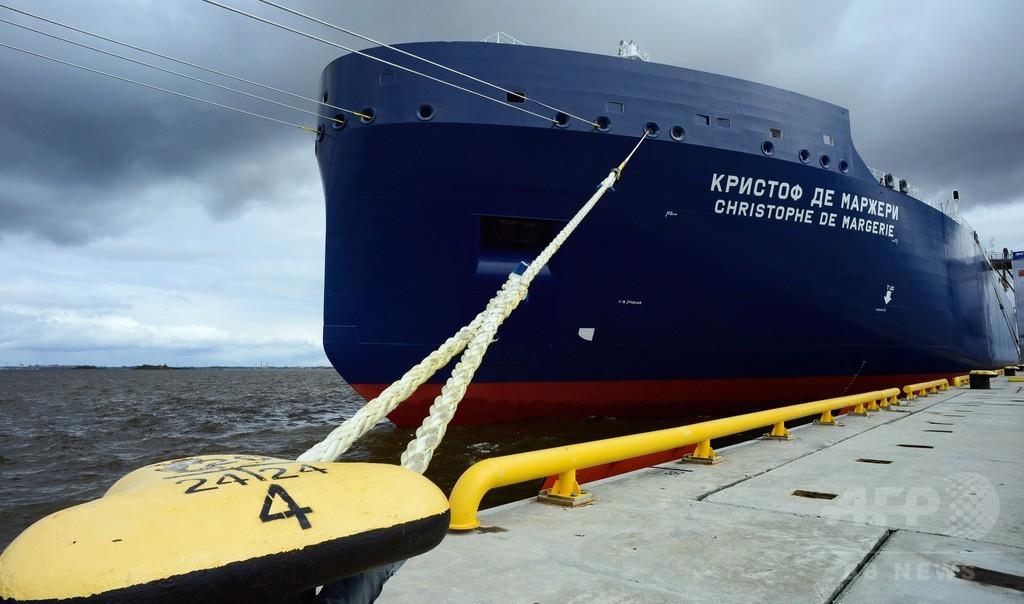 砕氷LNG船、北極海航路の単独航行に初成功 15日でアジア到達