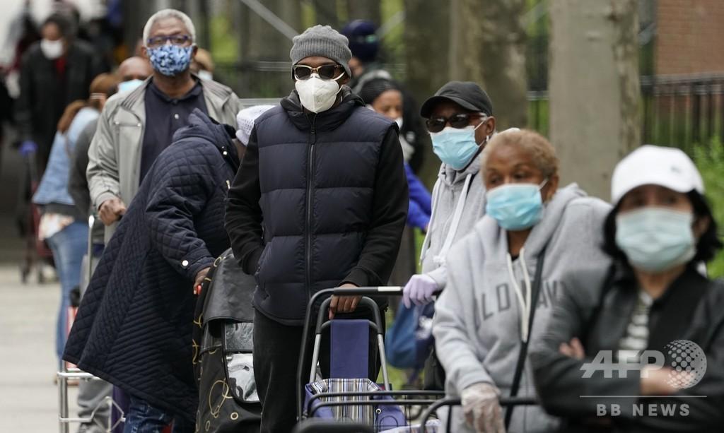米国のコロナ死者9万人、感染者150万人超える 大学集計