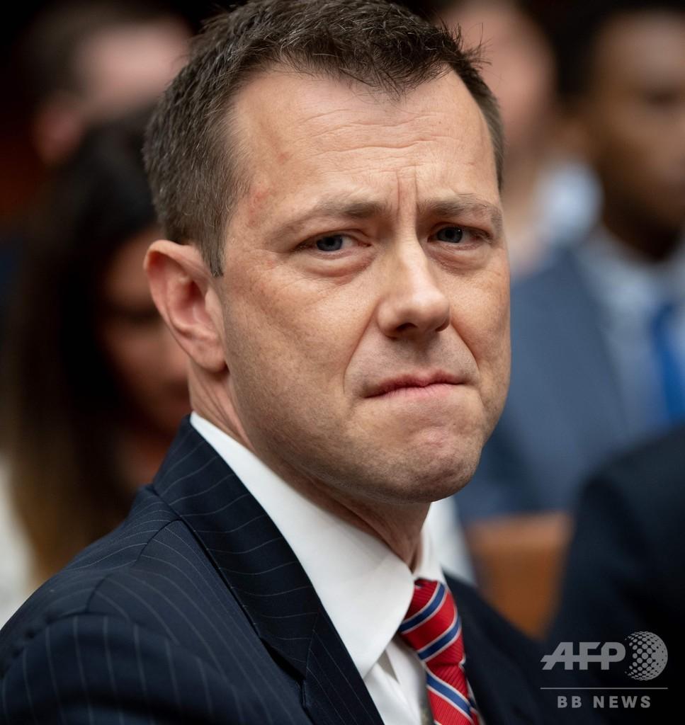 FBI、トランプ氏批判の捜査官を解雇 愛人とのメッセージ発覚