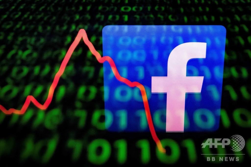 FB、世論操作アカウント数百を削除 発信源はサウジなど中東