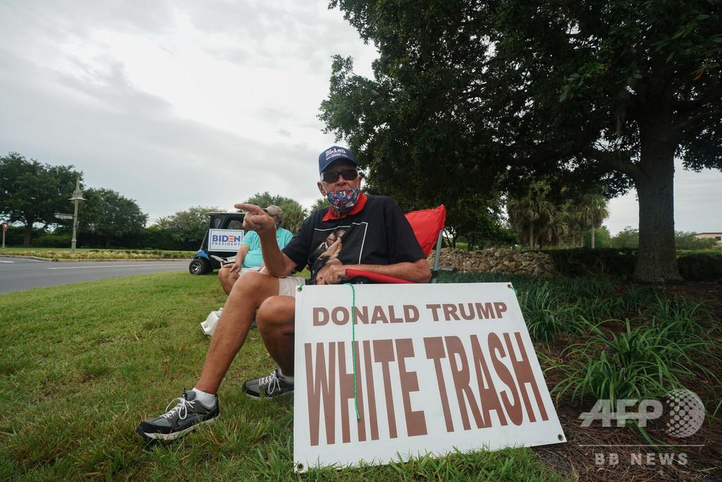 米大統領選、退職者にトランプ離れの動き 重要州フロリダ
