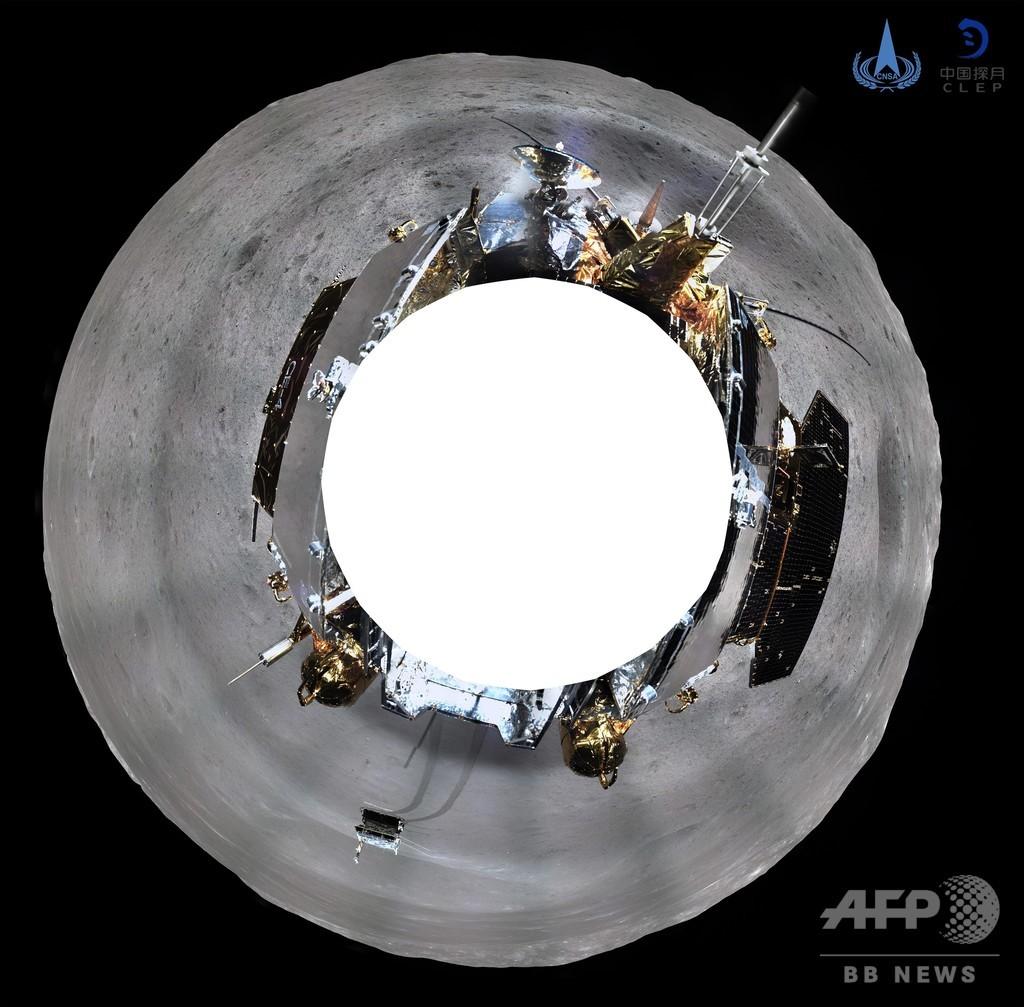 月の「夜」は氷点下190度 中国の月探査機「嫦娥4号」