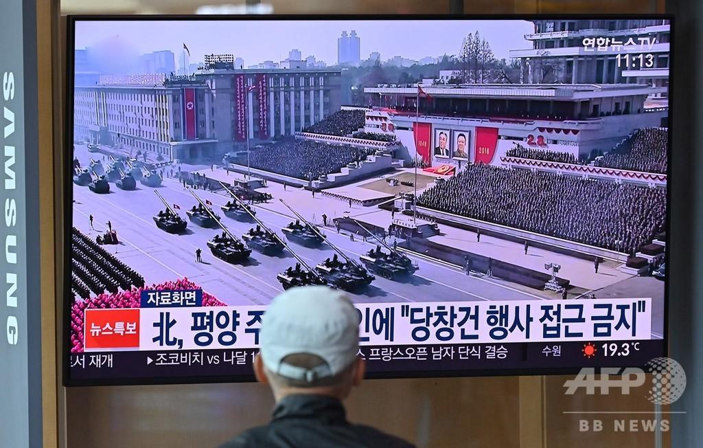 北朝鮮、軍事パレード実施したもよう 韓国軍発表