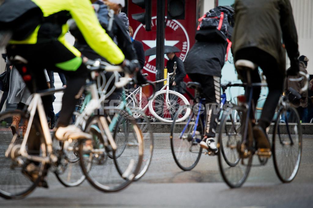 ロンドンで自転車の死亡事故が相次ぐ、市に緊急対策求める声