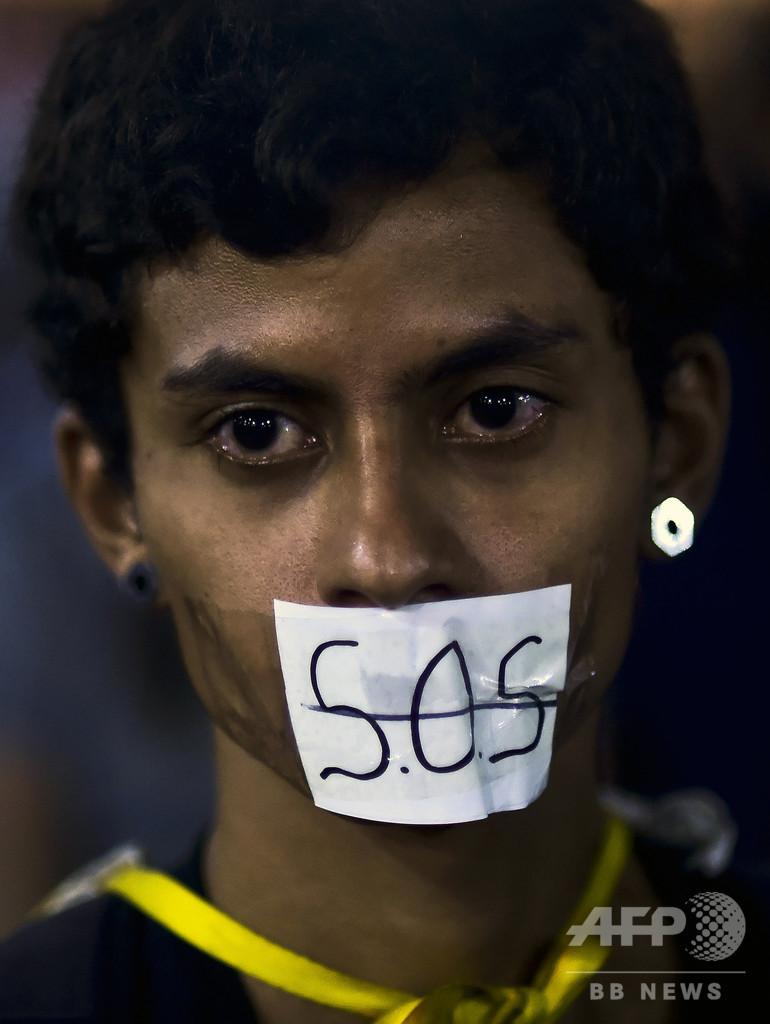 【AFP×大学生】国家に破壊される国民の平和
