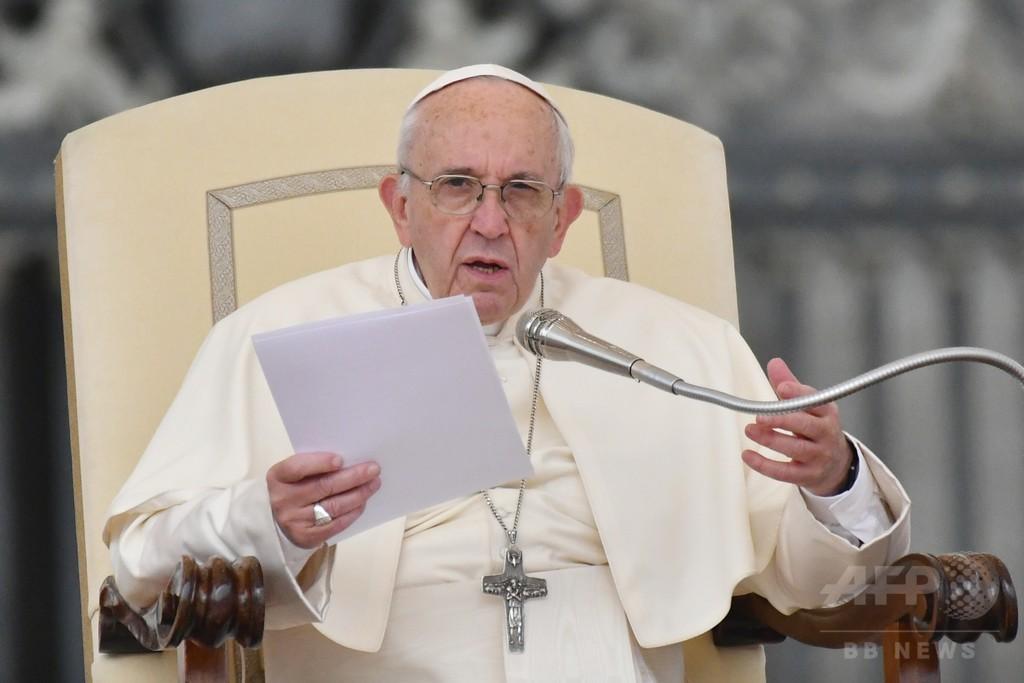ローマ法王、欧州の低出生率に警鐘 若い世代への支援強化求める