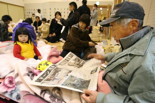 能登半島沖地震、1人死亡、162人以上負傷 - 石川
