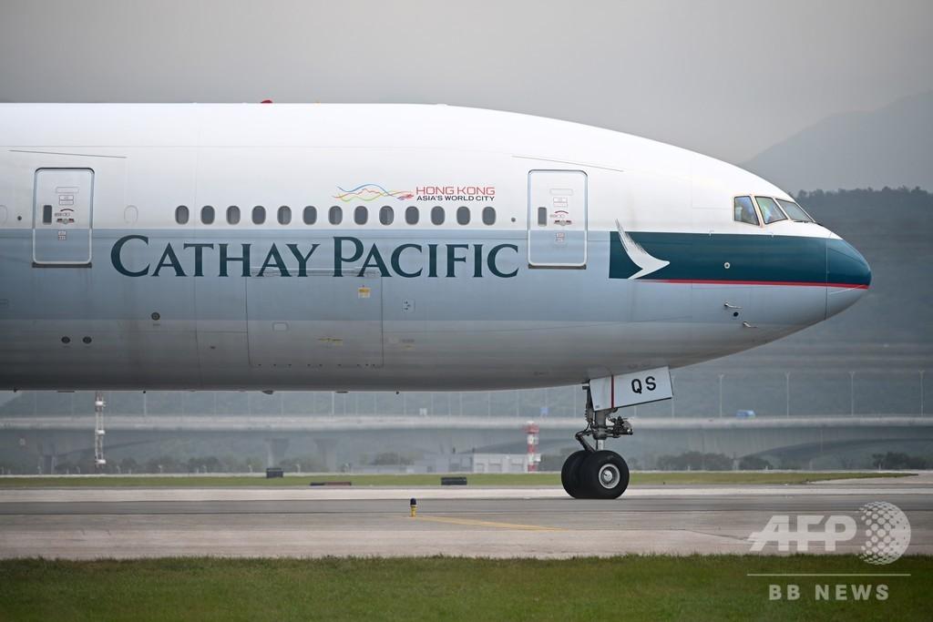 キャセイ航空、操縦士2人を解雇 デモ支持者取り締まるよう中国政府が圧力