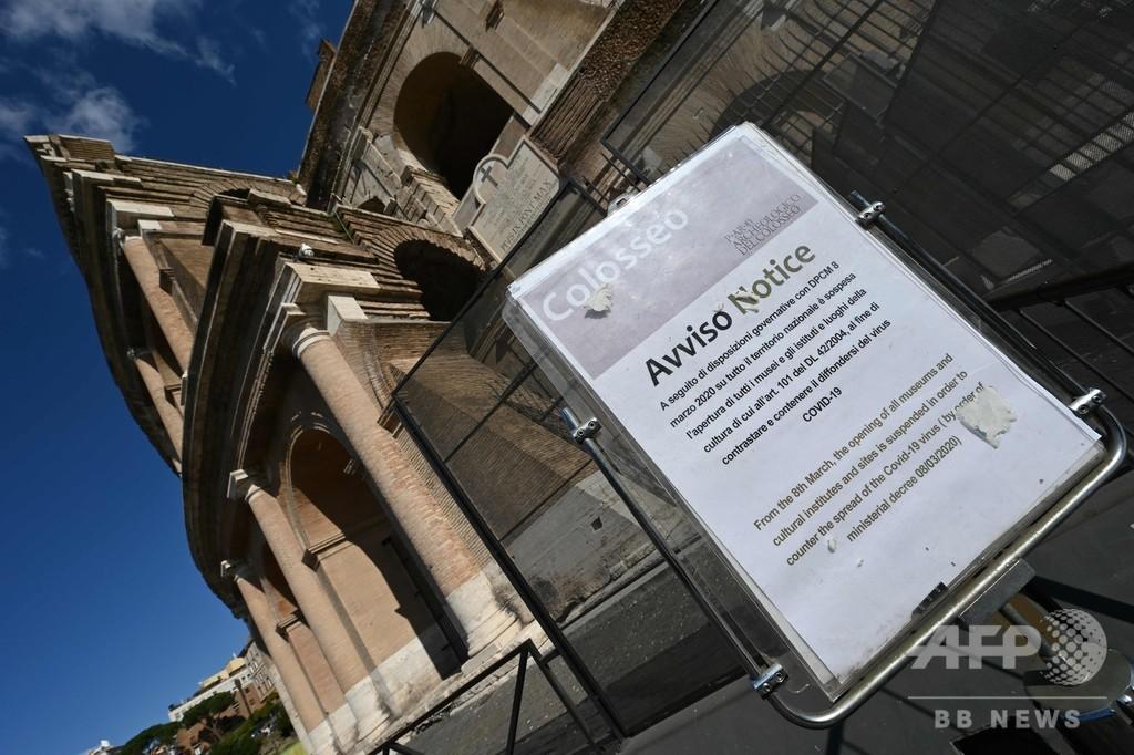 イタリア、封鎖を全土に拡大 新型コロナ