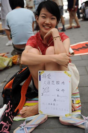 フリーマーケットでお仕事探し、中国
