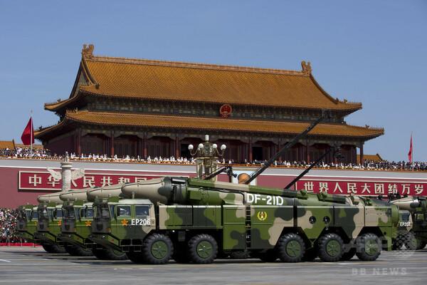 米国の核戦略報告書は「見当違い」、中国が批判