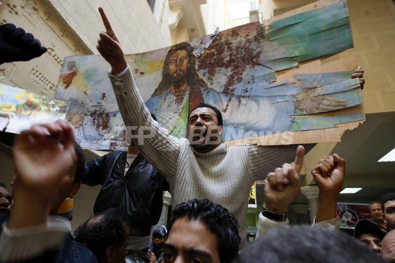 コプト教会爆破事件、抗議デモが一部暴徒化 エジプト