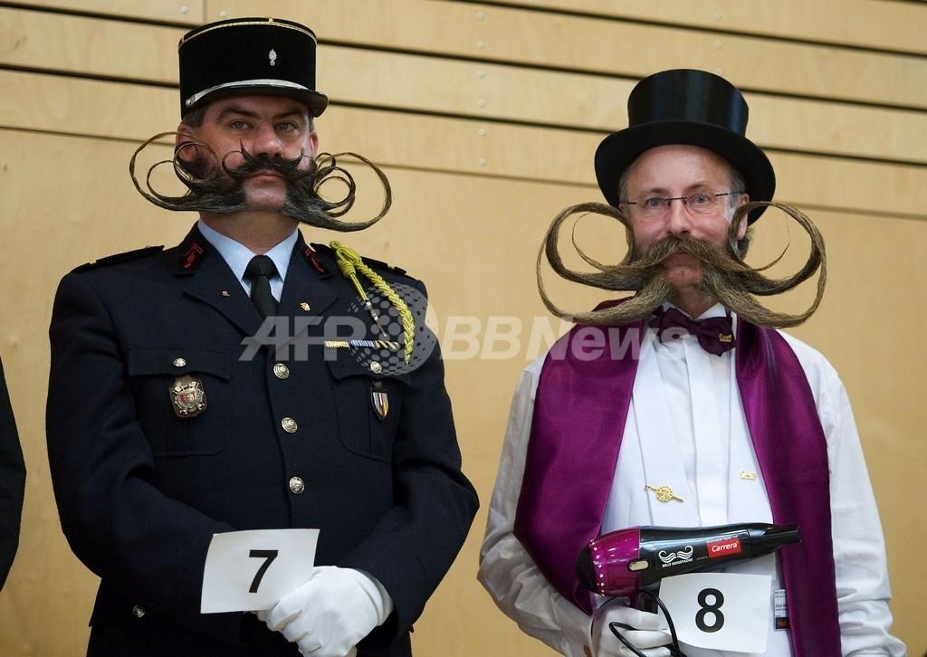 ひげ自慢の男たちが集結、「欧州ひげ選手権」