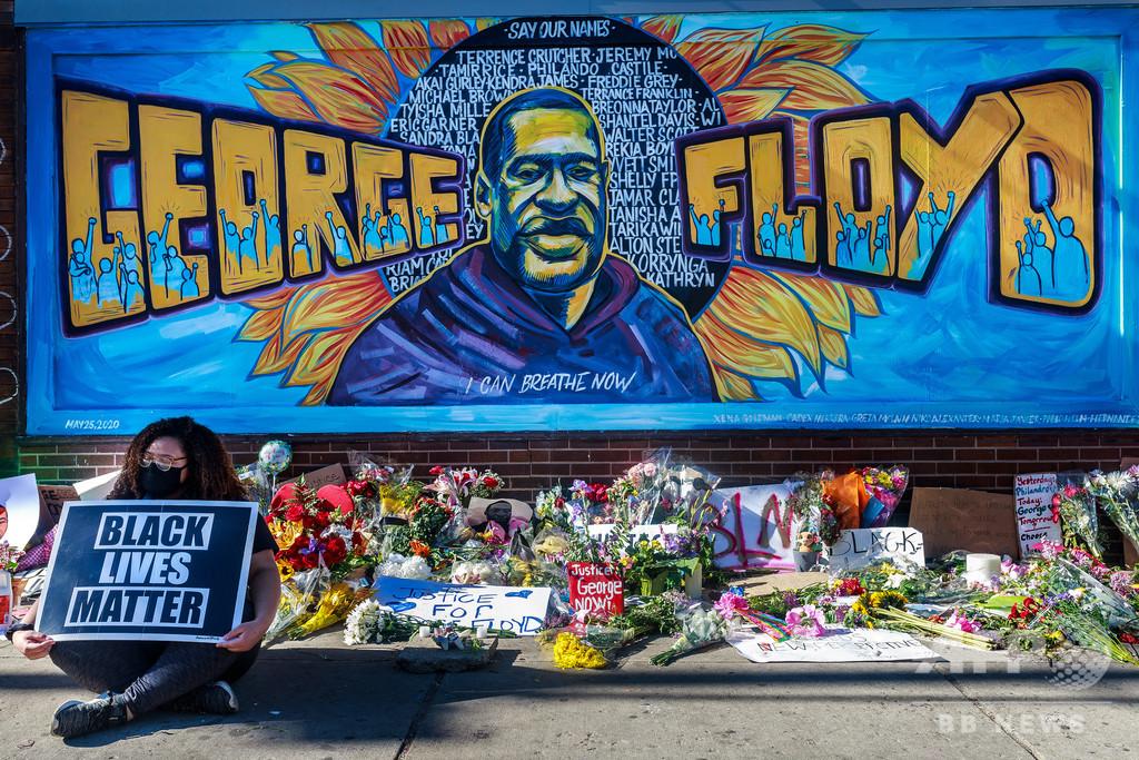 「心優しい大男」 警官に首押さえられ死亡した黒人男性の素顔