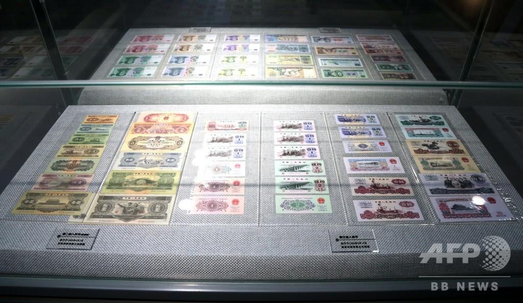 中国のお金が一堂に、西安市民間金融博物館