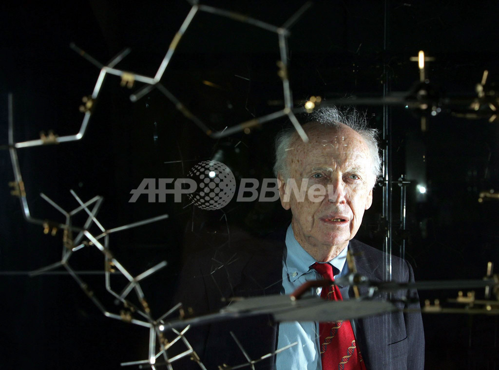 米ノーベル賞科学者が人種差別発言、所属研究所から職務停止処分