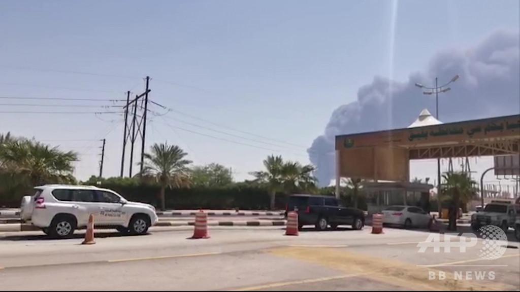 サウジ石油施設にドローン攻撃、2か所で火災 フーシ派が犯行声明