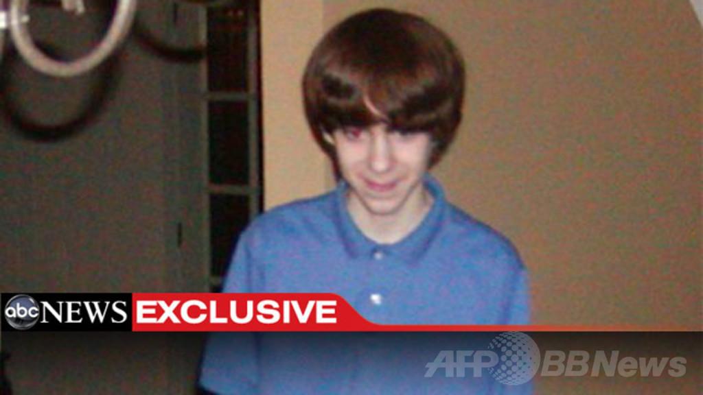 米小学校銃乱射の容疑者、幼少期から多くの情緒的問題 父親明かす
