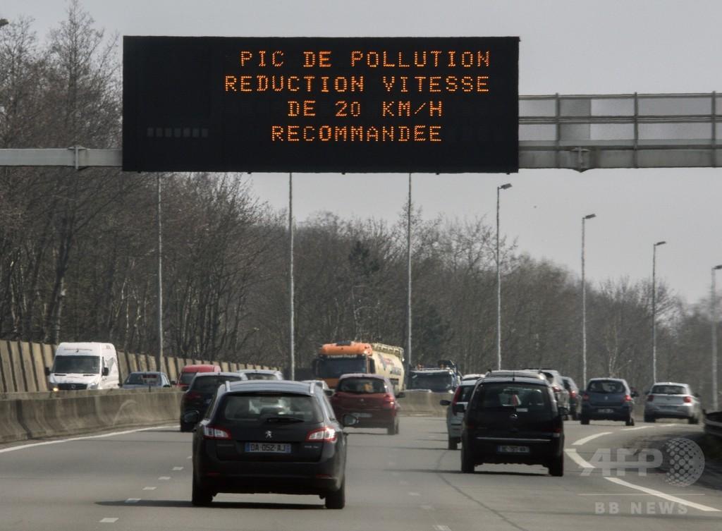 自動車CO2排出量、公表値を平均40%超 欧州14年登録車