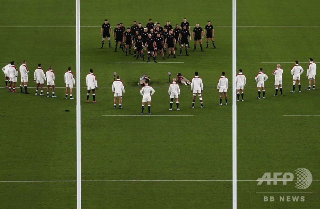 ハカ対抗のイングランドに罰金処分、ラグビーW杯