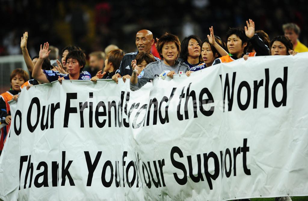 なでしこジャパン スウェーデンを破り決勝進出、女子サッカーW杯