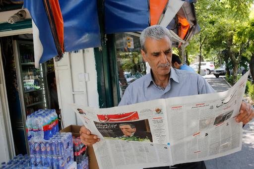 米財務省、イランなどの企業に制裁 ウラン濃縮の「資材調達網」構成
