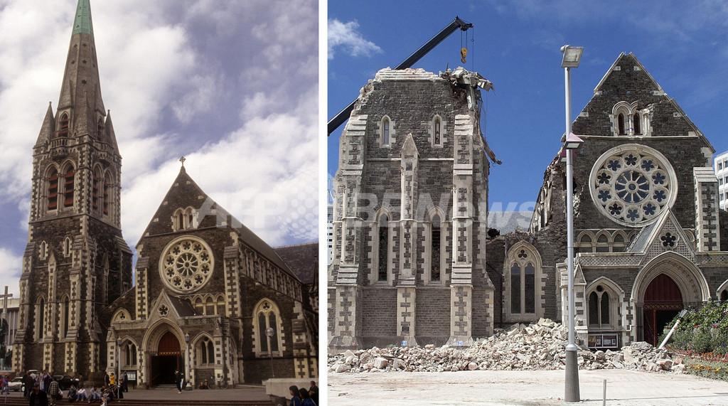 NZ大地震で崩れたクライストチャーチ大聖堂、再建断念 解体へ