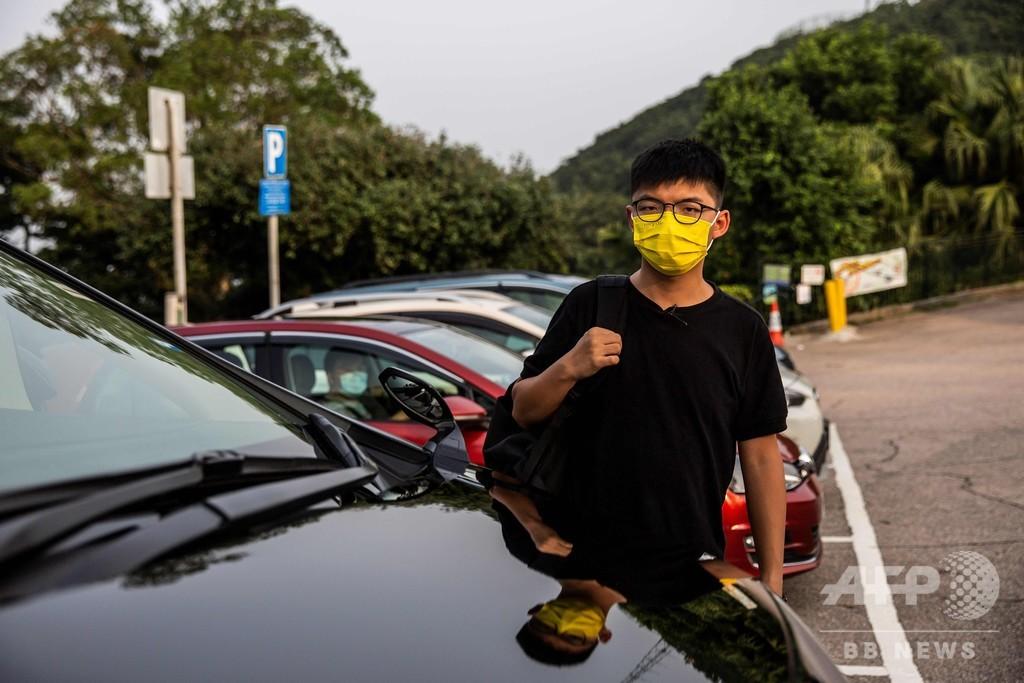 「逮捕まで自分の残り時間を常に考える」 香港の民主活動家、黄之鋒氏