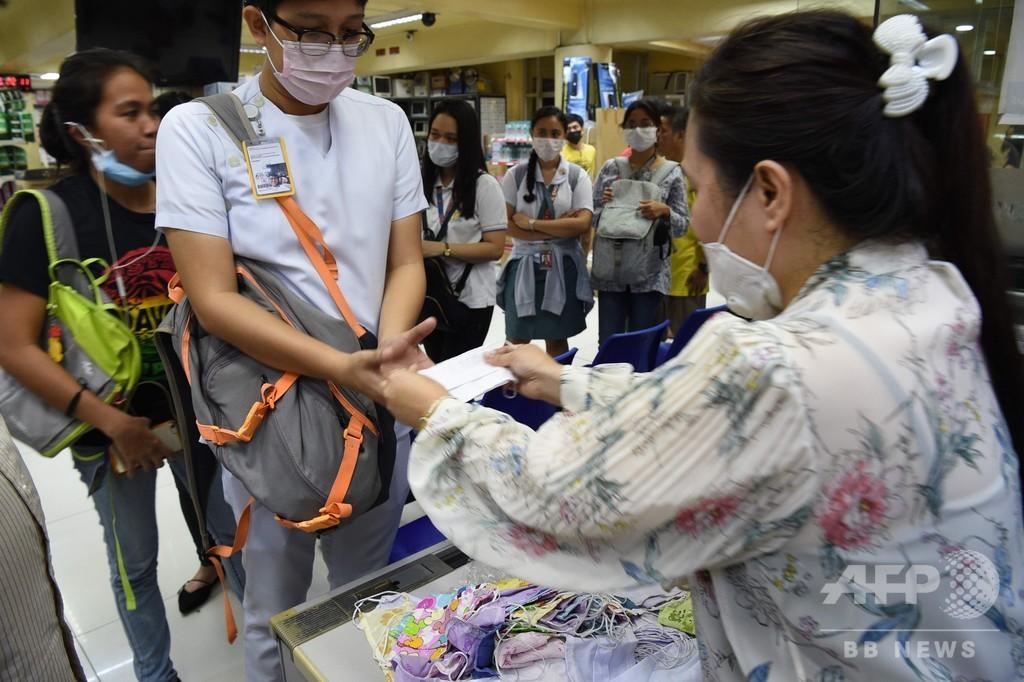 新型ウイルス、フィリピンで中国人男性死亡 中国国外で初の死者