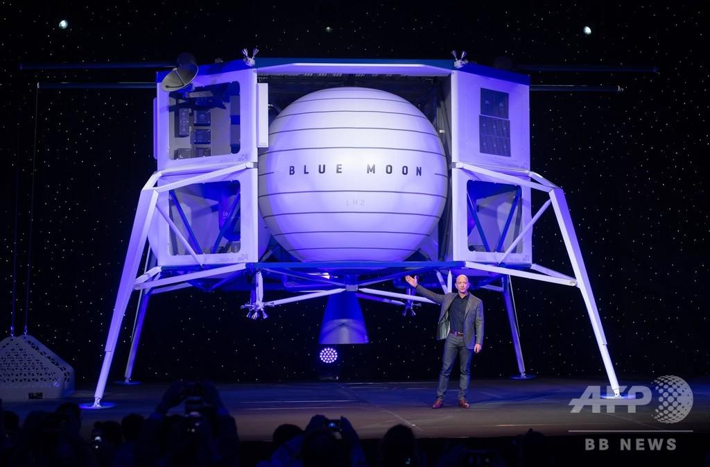 NASA、月面着陸機開発でスペースXやアマゾンCEO所有の企業と契約