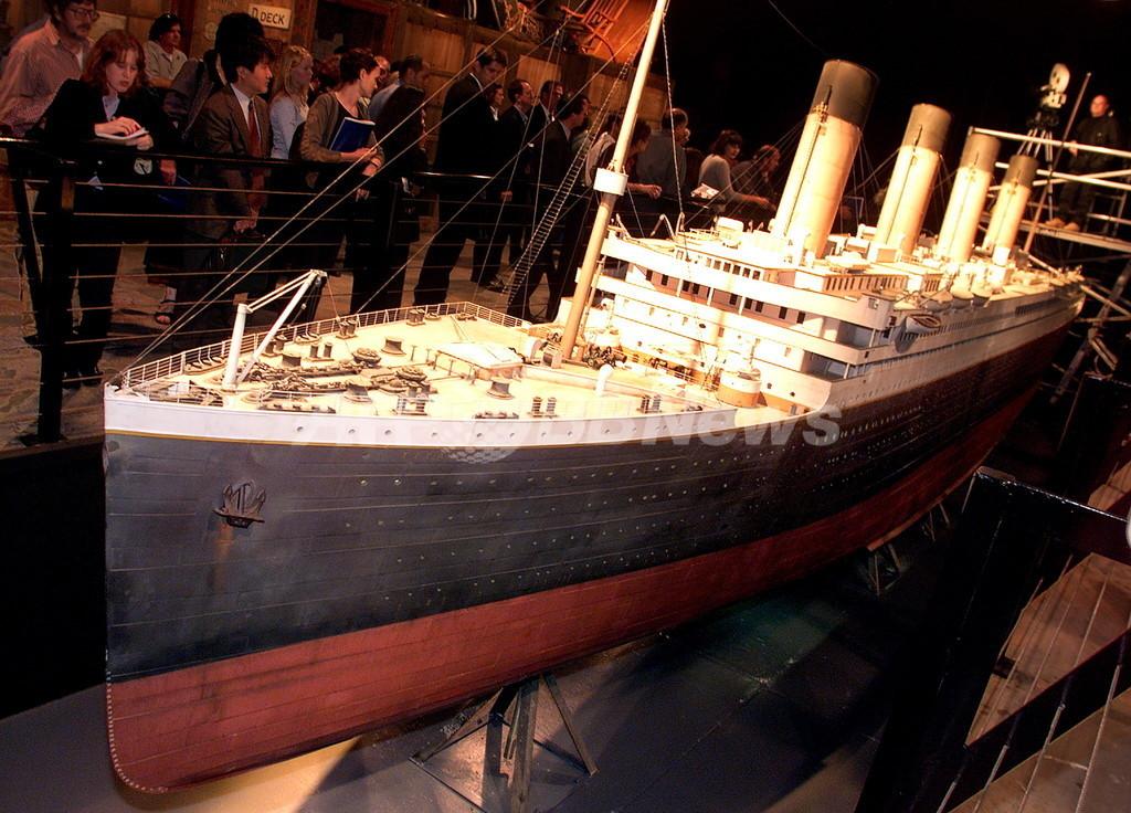 タイタニック沈没の「犯人」? 氷山の写真、米国で来月競売に