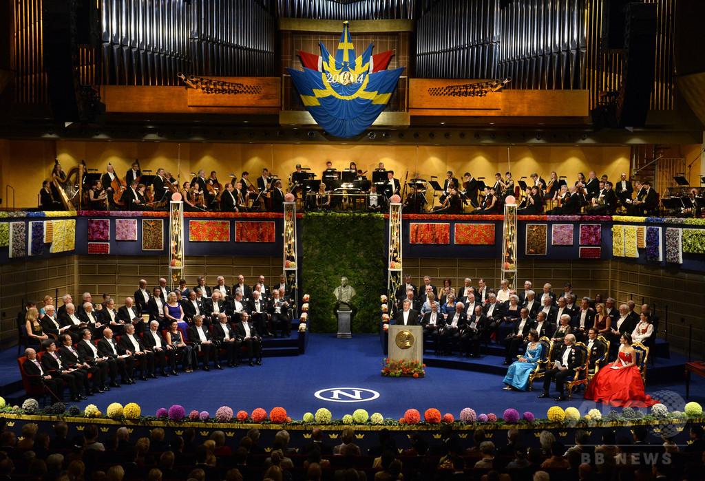 ロビー活動に喧しい中国・韓国にノーベル賞は取れない