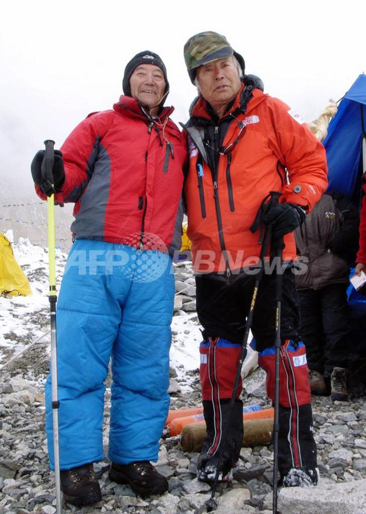 ギネス、ネパール人男性の最高齢エベレスト登頂認定 三浦さん残念