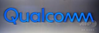米大統領、ブロードコムのクアルコム買収阻止 「安全保障損なう」
