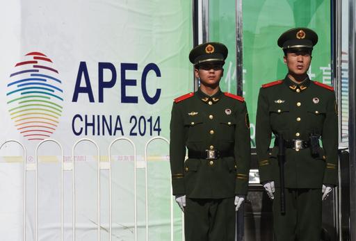 日中首脳会談、APECにあわせ開催へ