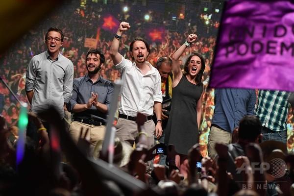 スペイン総選挙、与党が議席増も過半数割れ 反EU政党は伸び悩み