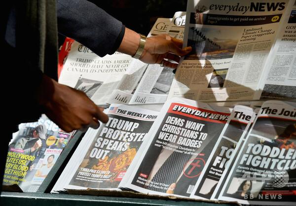 危うし新聞、購読者激減の米国最新事情