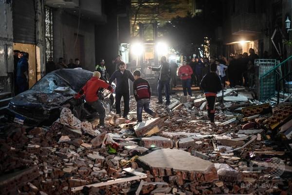 カイロのアパートで爆弾爆発、6人死亡 警察の捜索中に
