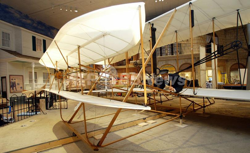 米スミソニアン博物館、収蔵品の立体画像をネットで公開