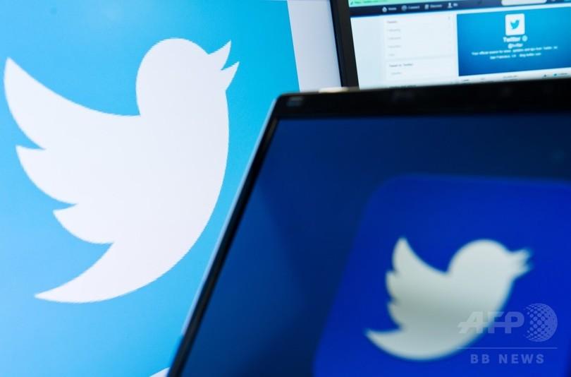 対「イスラム国」闘争、ツイッターにも拡大 アカウントを大量凍結
