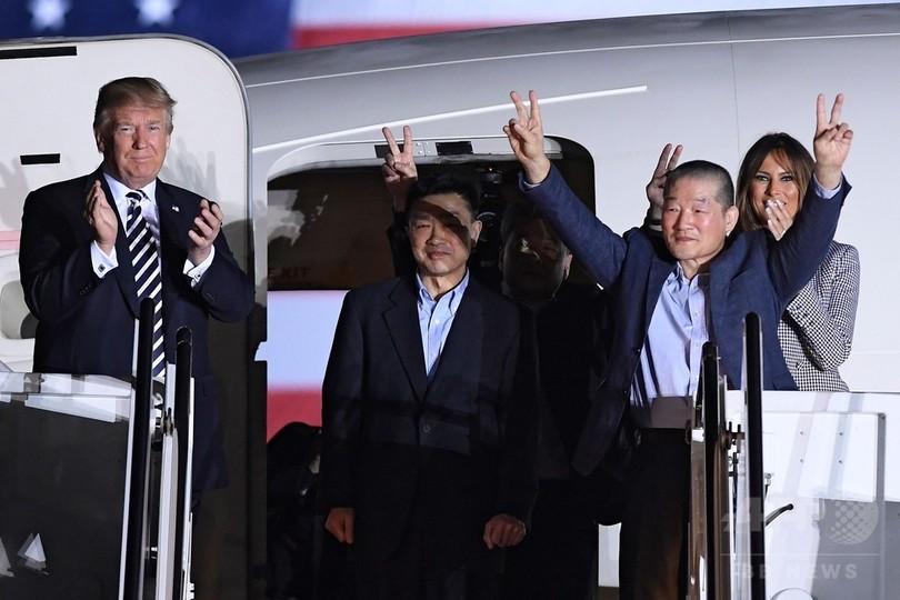 北朝鮮に解放された米国人3人が...